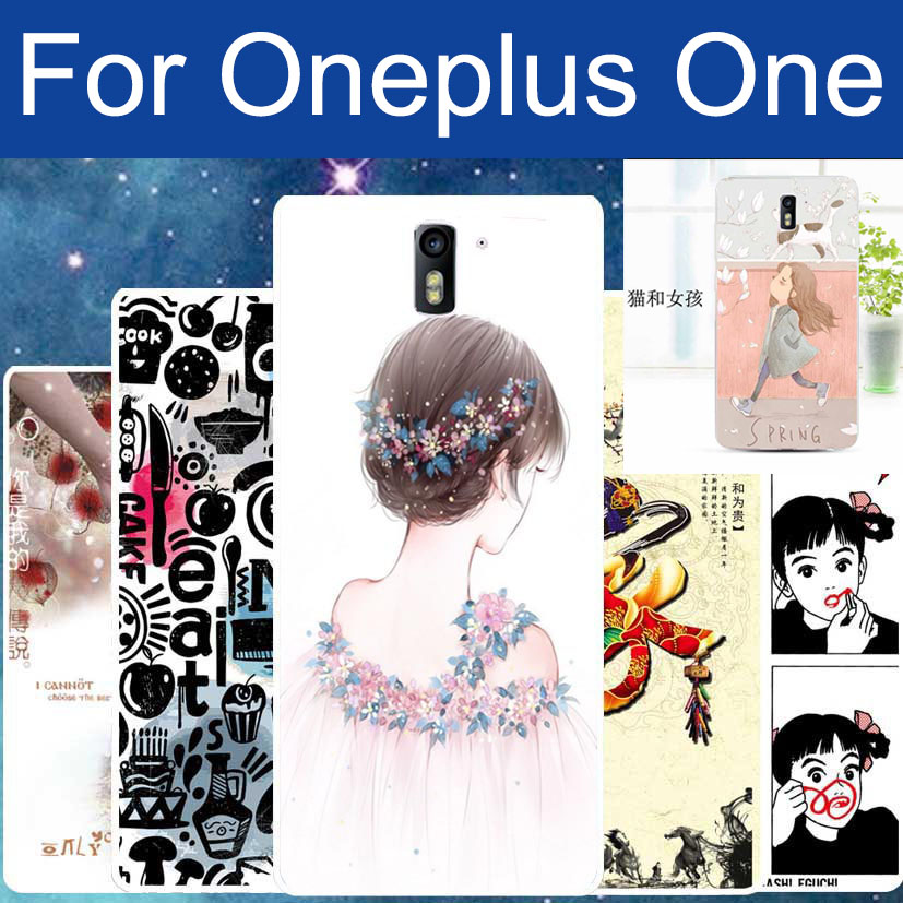 One plus one phone cover protective case oneplus one thin soft TPU Rubber Back Style Fashion Print Photo Pouch Bags Discount