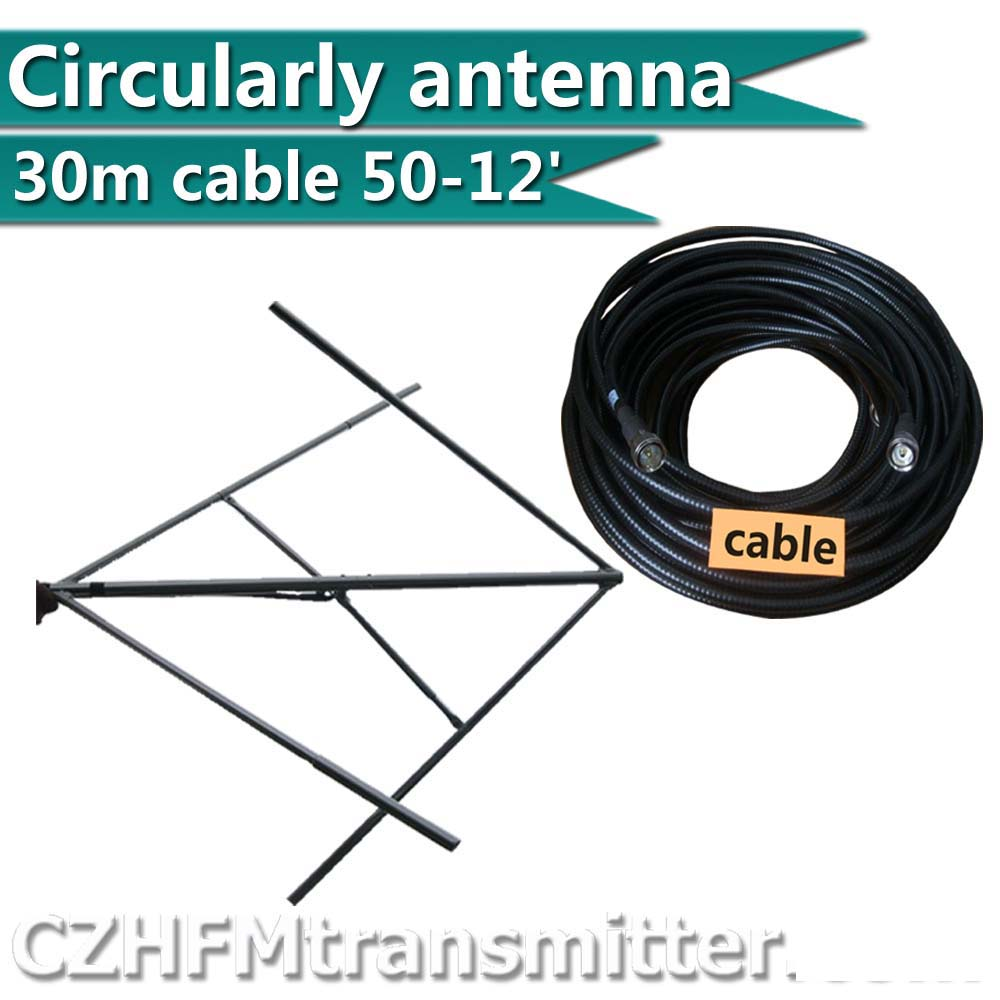 CP-100 Circular Elliptical Polarized Antenna Double-crossed+30M 1/2'' 50-12 CABLE