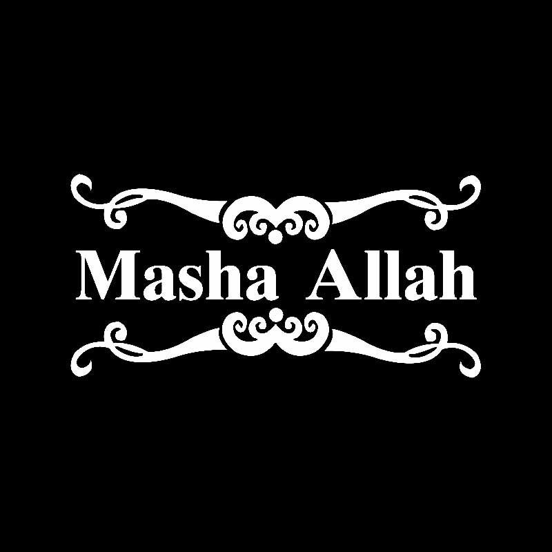 Image 2 - YJZT 16.2 CM * 8.2 CM MASHA ALLAH vinyle autocollant islamique  musulman voiture autocollant noir/argent C3 1176Autocollants De  Voiture