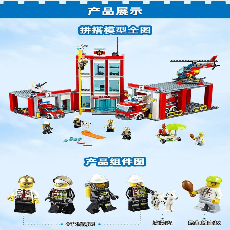 Legoings 60110 958pcs City Series The Fire Station Model Building Block Brick