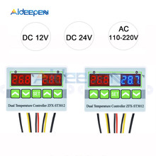 цена на ST3012 Dual LED Digital Temperature Controller Thermostat Thermoregulator for Incubator Relay Heating Cooling 12V 24V 110V 220V