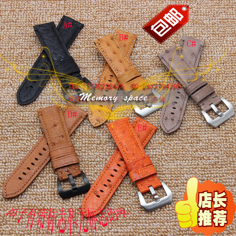 Free shipping New Arrival 24mm Orange Genuine Real Ostrich Skin Leather Watch Band Strap Bracelets For Men`s Wristwatch new arrival ancon m26 tank mark iii 45mm mk301 fashion wristwatch with italian leather strap free shipping