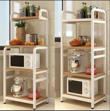 Kitchen rack microwave oven rack landing multi-layer stainless steel kitchen supplies storage rack oven rack pan rack