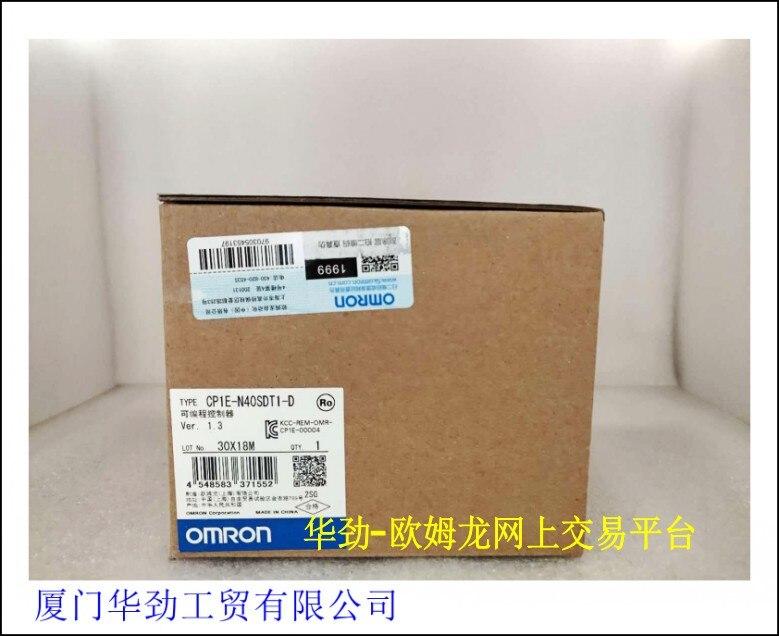 CP1E-N40SDT-D  Programmable Controller New