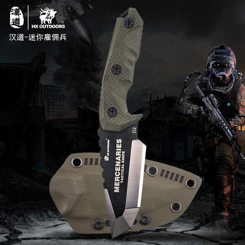 HX OUTDOORS Mini mercenaries hunting survival tactics straight knife knife survival knife gift high sharp knife