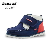 Apakowa Toddler Boys Ankle Boots Genuine Leather Autumn Winter Spring Children Shoes Short Plush Anti-Slip Kids Soft Warm Boots cheap Synthetic Hook Loop Fashion Boots Round Toe Flat with Sewing Fits true to size take your normal size
