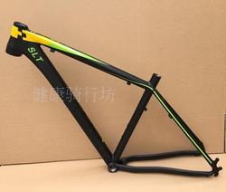 자전거 모델 알루미늄 산악 자전거 프레임 모델 (독일 큐브 반응) 26/27.5/29 인치 경량 크로스 컨트리 자전거 랙