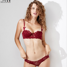 Shaonvmeiwu Womens sexy lace lingerie bra set gray large size shows small thin gathered