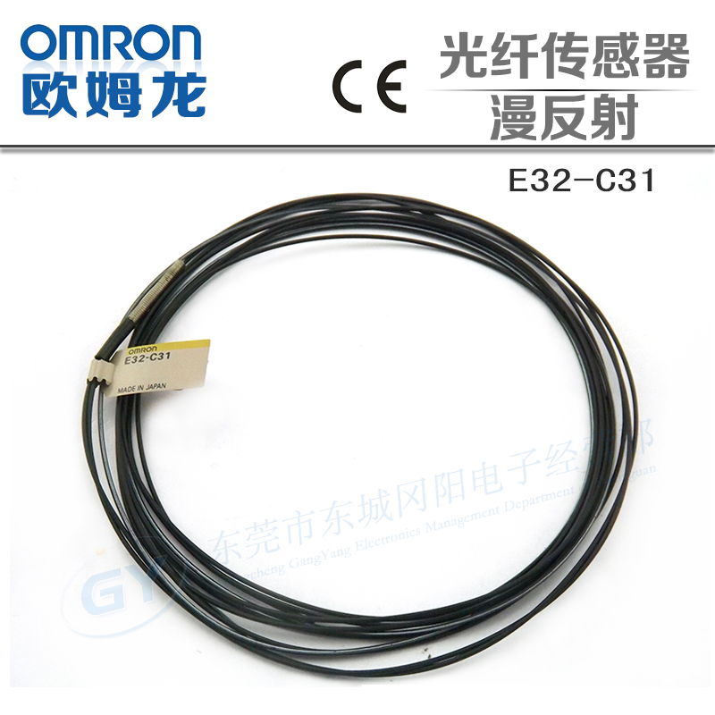 все цены на Clearance to jilt goods authentic original Japan * photoelectric - diffuse optical fiber sensing E32 - C31 microcomputer онлайн