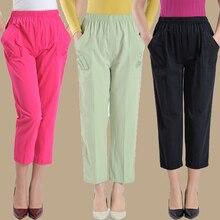 Женские весенние брюки размера плюс, с высокой эластичной талией, одноцветные, свободные, длиной до щиколотки, женские, летние, Осенние, тонкие, хлопок, брюки с вышивкой