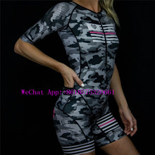 купить 2019 Love the pain women's skinsuit High quality sexy body cycling jersey Maillot ciclismo clothing triathlon One-Piece Suits дешево