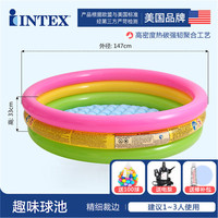 Intex Inflatable Swimming Pool Baby Household Large Playing Pool Indoor Baby Ocean Ball Pool Bathtub baby family play swimming
