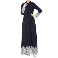 Muslim Women Lace Trimmed Front Abaya Muslim Maxi Kaftan Kimono l0525