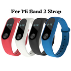 Solid Color Miband 2...