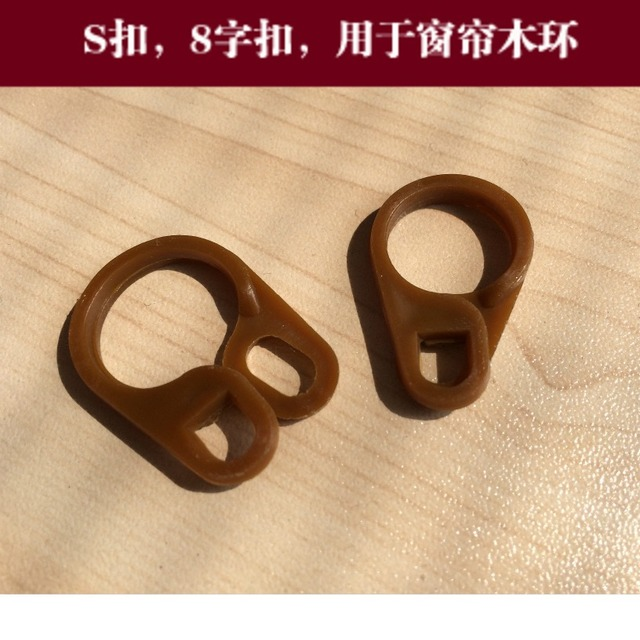 25pcs Wholesale S Shape Buckle Rings Wood Ring Curtain Rod Pulley Circles Rome Double Track Hook
