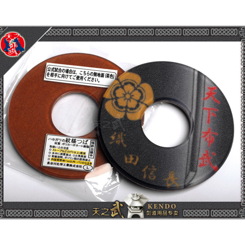 Wu day Japan imported Oda Nobunaga world Bukavu with double sided pattern bamboo font b knife