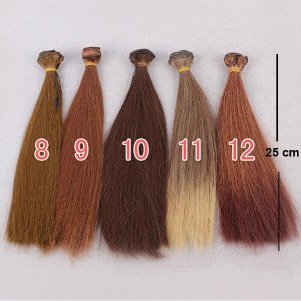 25 см натуральный цвет белый коричневый BJD волос для Blythe Doll для ручной DIY кукла парики