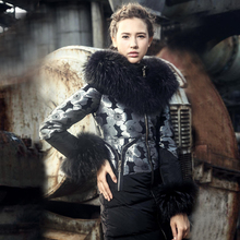 Ukraine Rushed New Long Print Metal Blessedly 2016 Three-dimensional Large Flower Of Luxury Fur Collar Slim Down Coat Female