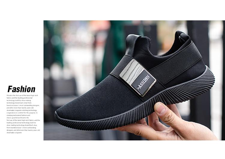 sneaker (14)