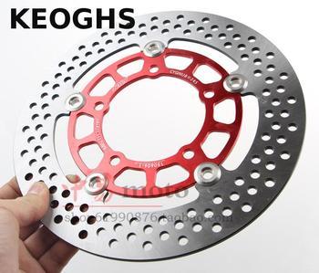 KEOGHS Ncy Motorcycle Brake Disc/brake Rotor Floating 245mm Diameter For Yamaha Scooter Bws Cygnus Front Disc Replace Modify