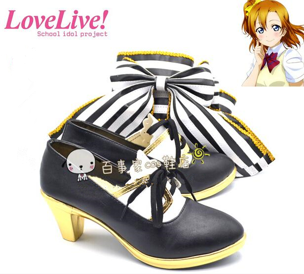 Anime Cosplay Shoes Love Live! Honoka Kousaka shoes Custom-made