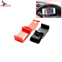 YOOCUANG For Fashion Colors Car Bike Steering Wheel Cradle Smart Clip Mount Bracket Mobile Phone GPS Holde YX273
