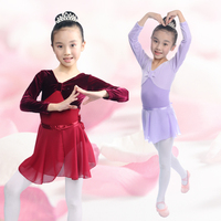 9d52b28f88 School Practice Dancing Ballet Skirt Dancing Clothes Girl Dress Veil Long  Sleeve Dance Costumes