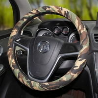 High Quality Calssic Man Camo Flax Car Steering Wheel Covers 15 Inch 38CM Four Seasons General
