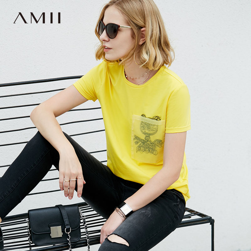 Amii Women Minimalist 2018 Summer T-Shirt Patchwork Striped O Neck Short Sleeve Female Tee Tops