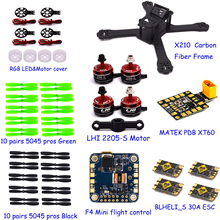 RC mini drones 30A SUPER RACERBEE BLHELI_S ESC+LHI2205-S F4 Mini FC included in X210 4mm Carbon Fiber Frame+RGB LED with cover