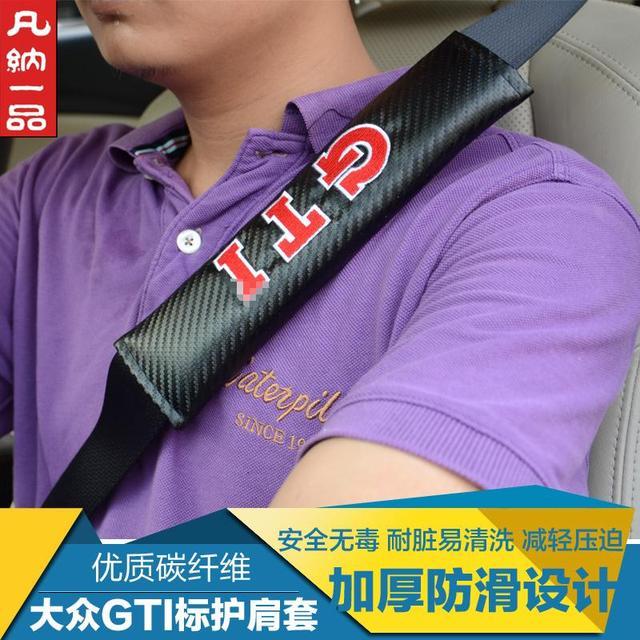Автомобиль углеродного волокна площадку ремень ремни безопасности Плечи/Автомобильного интерьера/GTI охранник Авто Аксессуары автомобильные чехлы 2 шт./компл.