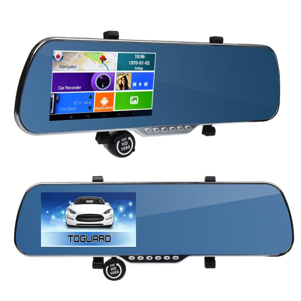 HD 1080P GPS Navi 5 0 LCD Car DVR Recorder FM Car Monitor + Rearview Car Camera