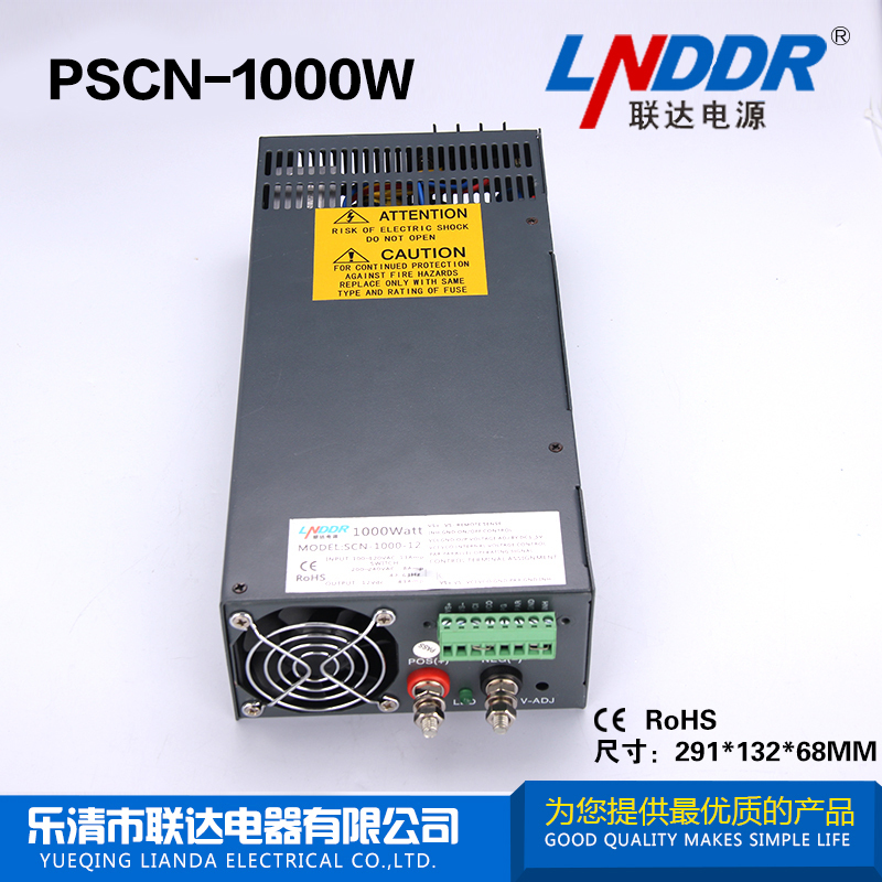 1000W 12V 80A Single Output Switching power supply for LED Strip light AC-DC SCN-1000-12 ac dc high power factory direct sale 24v 1000w scn 1000 24 high watts single output switching power supply for led strip light