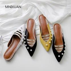 MNIXUAN ручной работы удобные женские туфли на плоской подошве мюли обувь 2019 Новая натуральная кожа острый носок тапочки с декором жемчуга