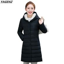 Female Winter Jacket 2017 NEW Fashion Hooded Down Cotton Jacket Coat Large Size Woman  Parkas Medium Long Outerwear YAGENZ K557