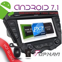 WANUSUAL 7 ''Android 7.1 2 GRAMอัตโนมัติเครื่อง