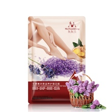 Lavender Nourished Caring Foot Mask Remove Dead Skin Foot Mask Peeling Cuticles Heel Feet Care Exfoliating Sticker