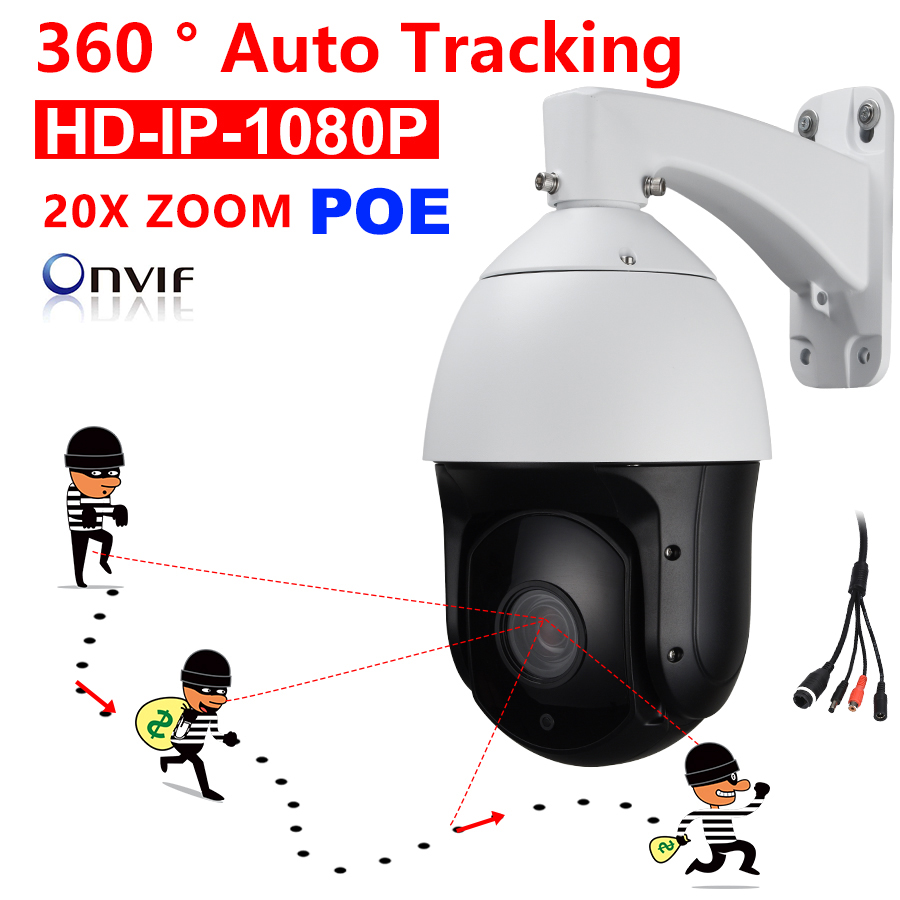 CCTV Security 1/2.8 High Speed Dome POE Auto Tracking PTZ Camera HD IP Network 1080P 2.0MP 20X Optical ZOOM IR 300M Audio cctv ip camera 20x optical zoom blue iris full hd 1080p auto tracking ptz ip camera with wiper ir 150m high speed dome camera