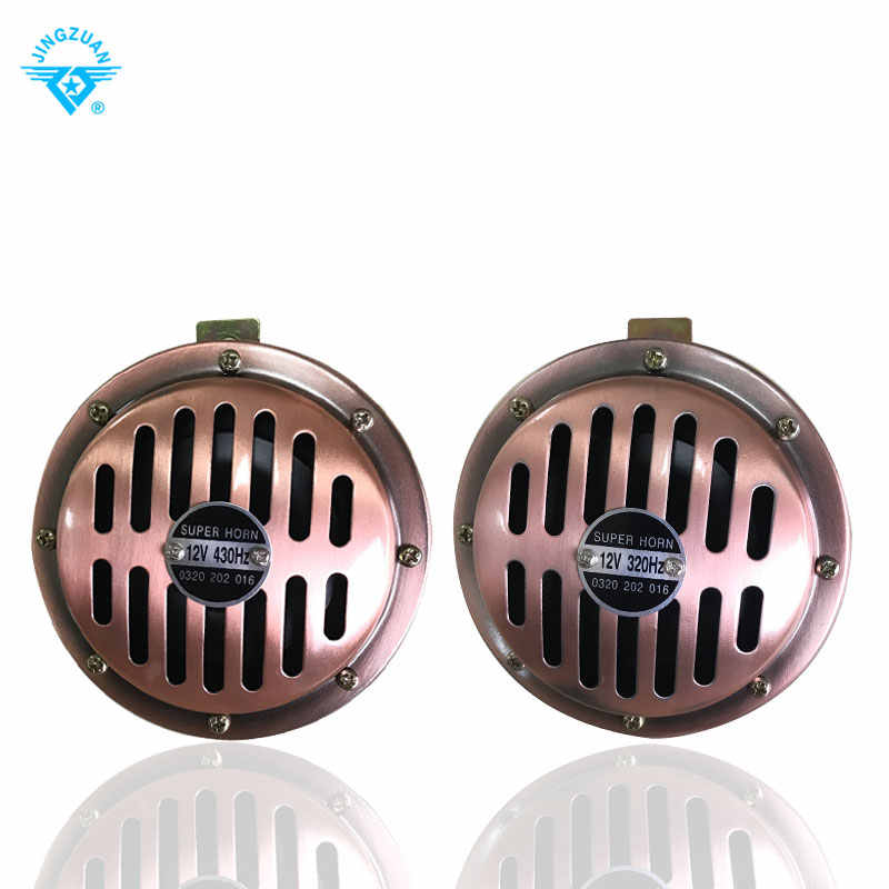 JINGZUAN 2Pcs Universal Super Loud Big Size Truck Horn Motorcycle horn High Quality 12V Waterproof 118DB Chromeplate Disc Horn