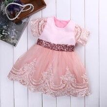 2017 New Baby Girls Princess Dress