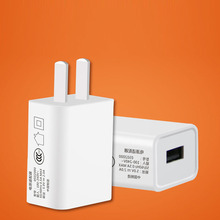 5V2A American Mobile Phone Fast Charger Plug for Xiaomi redmi 5 plus 4x mi a1 Universal Battery USB Travel