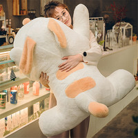 Fancytrader Big Huge Lying Dog Plush Toys Soft Stuffed Animals Dog Pillow Doll 120cm/100cm/70cm