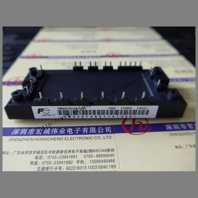 7MBR35UA120  module special sales Welcome to order ! [west positive] power igbt module spot direct sales welcome to buy skm150gal12t4