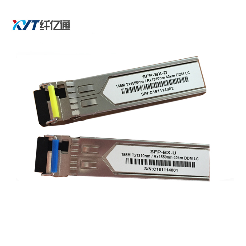 1 Pairs 1310/1550nm(1550/1310nm) 2.5g 40km bidi fiber optic transceiver module with lc connector