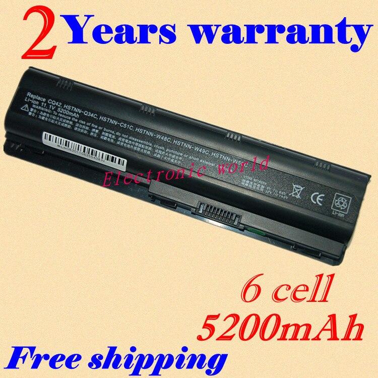 JIGU New Laptop Battery For HP Envy 15 1100 17 1000 17 1200 17 2000 17t
