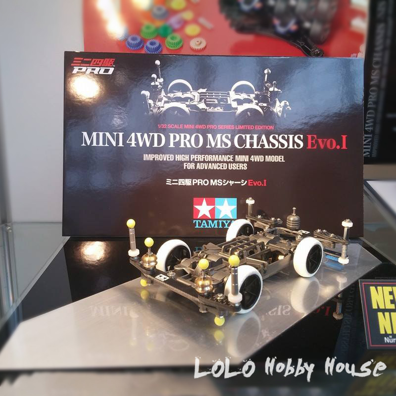 DIY TAMIYA 4WD Car Model Mini 4WD PRO MS CHASSIS EVO.1 95263 rfdtygr hg professional tool for tamiya mini 4wd auldey mini 4wd mini 4wd 1set lot