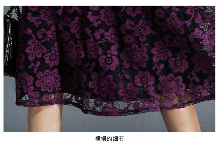 Femminile V Dolce Nuovo Y1113 Coreano Pizzo Primavera Scollo 2017 Sveglio Purple Abbigliamento Con Inverno Sottile Partito Vestito Punto A Donna Autunno Di Abiti Da C41BnqTwW