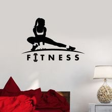 Fitness Wall Sticker Girl Healthy Lifestyle Sports Motivation Woman Decal Vinyl Gym Sport Home Art Decor AY520