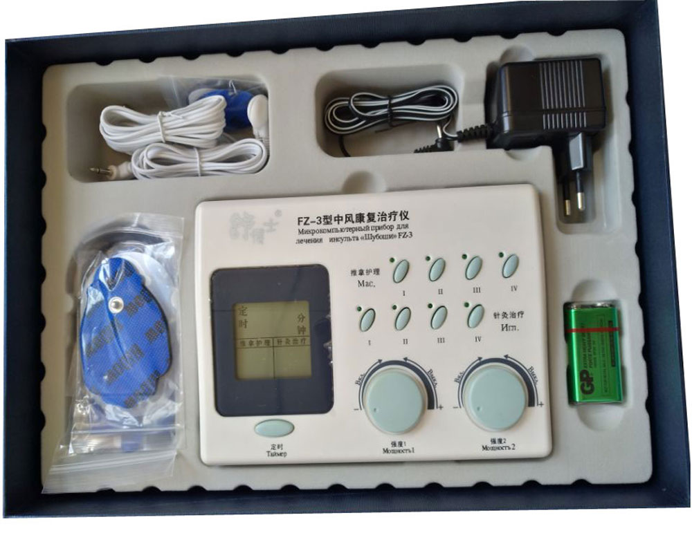 Electronic Acupuncture shuboshi FZ-3 Apoplexy Rehabilitation for shuboshi Health care electric massage Russian manual EU plug ruby puckett parker foodservice manual for health care institutions