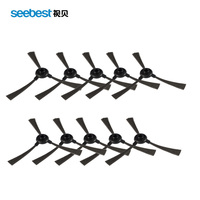 Seebest D730 D720 Robot Vacuum Cleaner Spare Parts Side Brush 10pcs For Replacement
